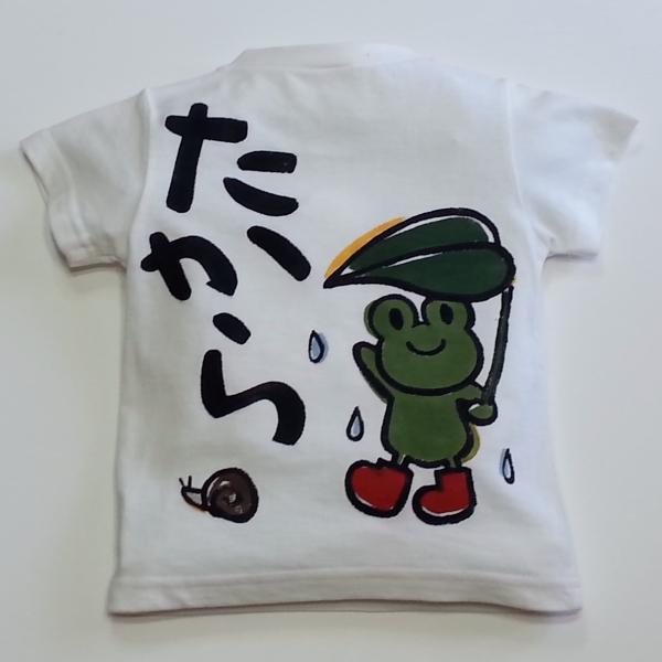 おうちにカエルtシャツ