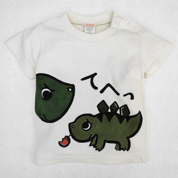 やんちゃな恐竜くん