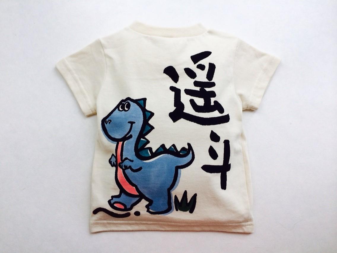 名入れtシャツ恐竜くん