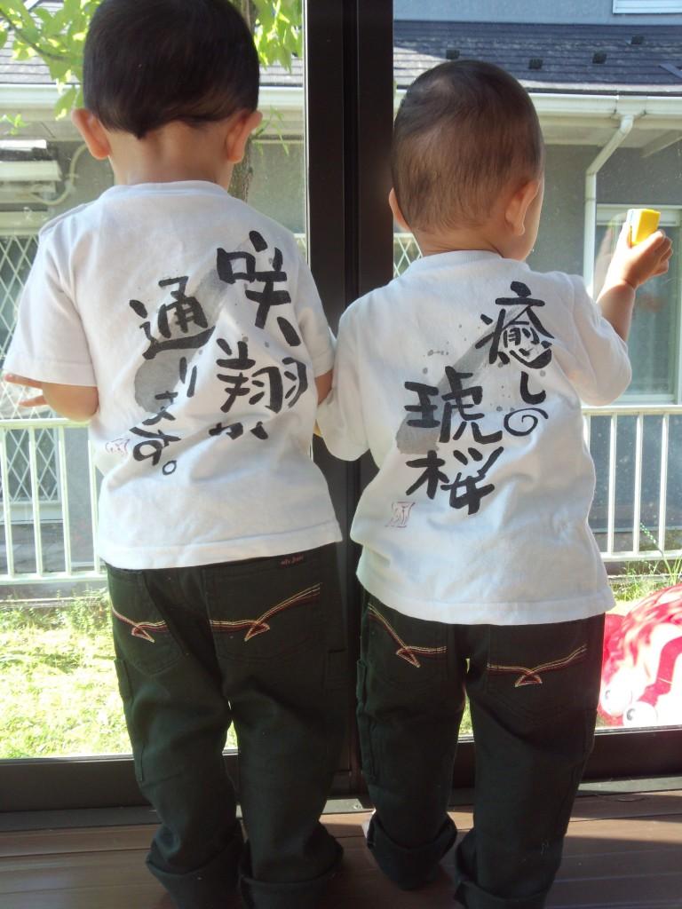 オモシロtシャツ