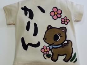 リトルバンビお名前tシャツ