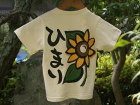 向日葵tシャツ