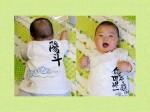 慶雲オリジナルtシャツ