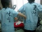 慶雲ライトブルーTシャツ(兄弟)