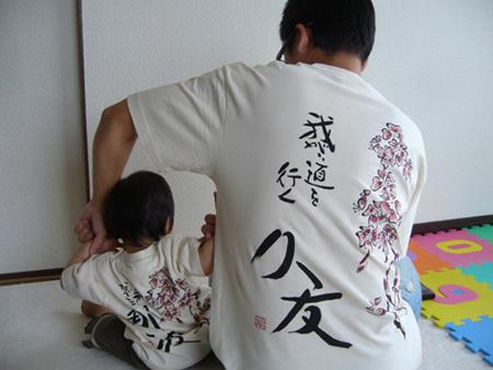 桜大柄大人と子供