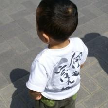 こどもの成長とともに… 手描きTシャツを贈り物に