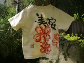 手描きの桜