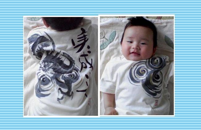 竜のtシャツ雲龍