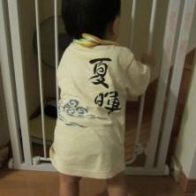家族のふれあいをいっそう深める手描き名前入り子供服