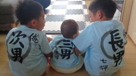 長男‐次男‐三男生まれました