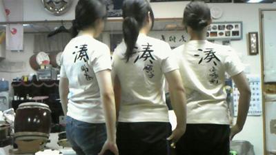 和風tシャツユニフォーム