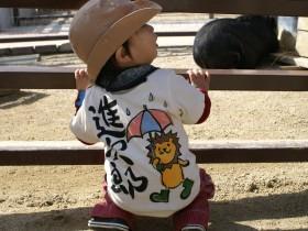 らいおん子供Tシャツ&ロンパース