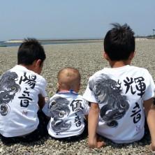 キッズ名入れTシャツ、和風名前入りTシャツ、ベビーロンパ-ス