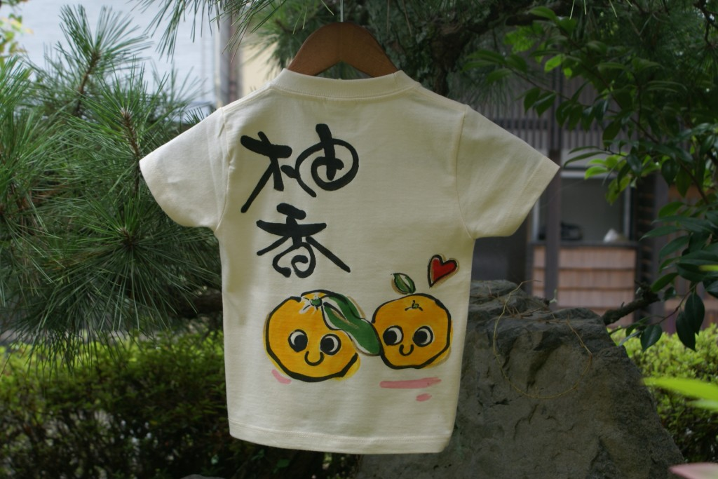 柚子ゆずtシャツ
