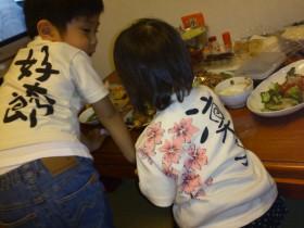 和柄子供tシャツです!