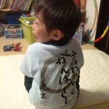 Tシャツに書かれたオリジナルの文字がとても良くて!