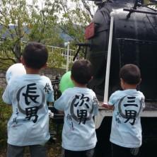 SL祭りIN3兄弟Tシャツ