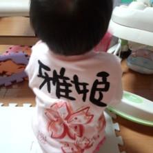 女の子なら絶対喜ぶさくらの手描きTシャツ