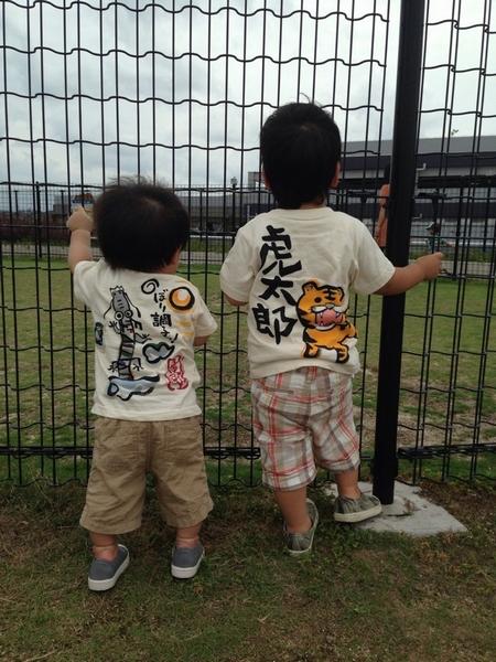 2人とも可愛い動物tシャツ