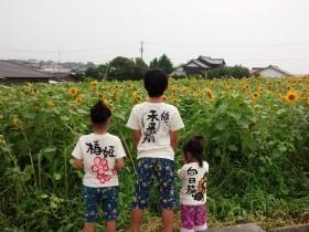 可愛い3人と手描きtシャツ