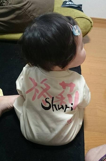 桜色だよ!