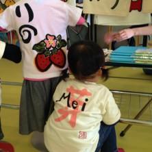桜色の文字Tシャツ 名前入りです