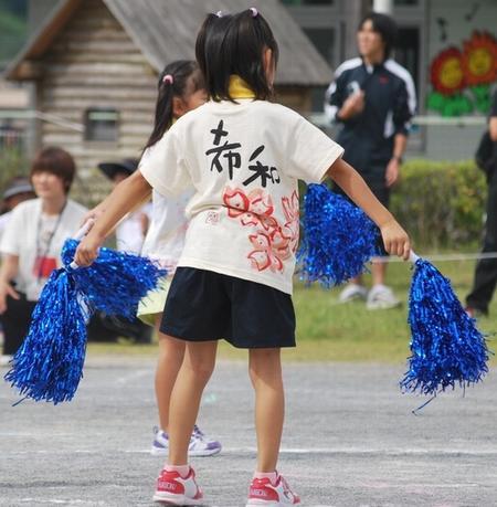 こどもの運動会Tシャツ