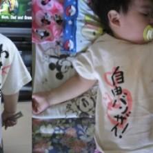 女の子もお揃いで子供筆文字Tシャツ