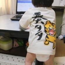 子供がのびのびできるTシャツ・・・最高です!