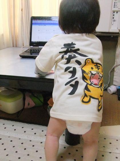 toraとらTシャツ子供用