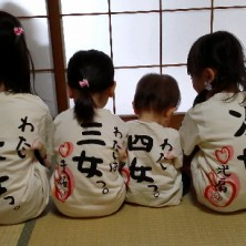 おそろい 姉妹子供服 特別バージョン!