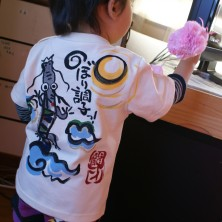 出産祝 手描きТシャツ 名前入り 男の子、女の子